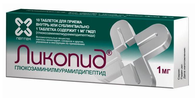 tabletki-geptor-likopid-lechat-psoriaz