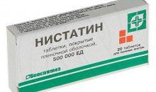 Нистатин против стоматита